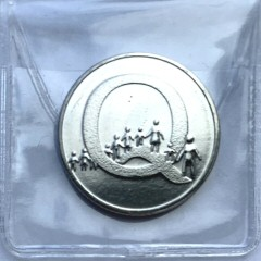 2018 Q for Queuing 10p [Uncirculated]