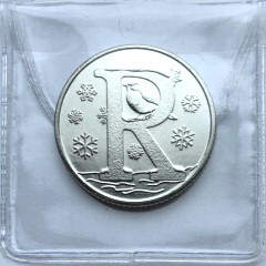 2018 R for Robin 10p [Uncirculated]